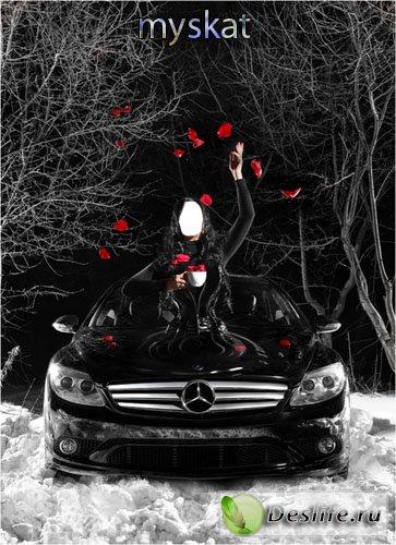 Авто-леди - Костюм для фотошопа