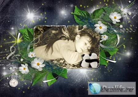 Мечта - Рамка для фотошопа