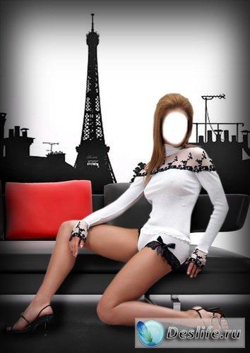 Парижанка - Костюм для фотошопа