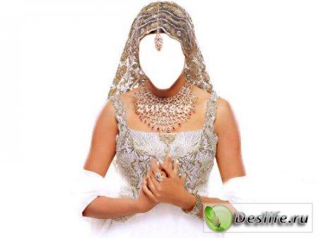 Восточная невеста - Костюм для фотошопа