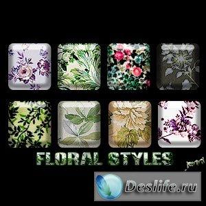 Красивейшие стили - Floral styles