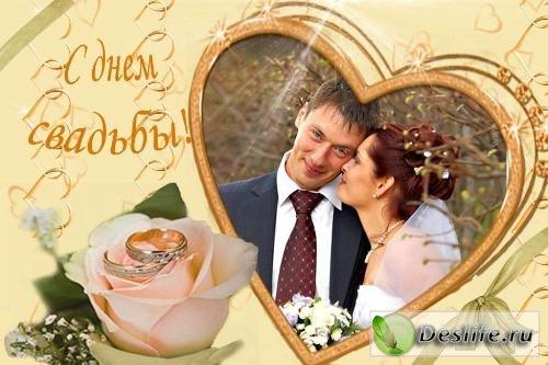 Рамка для фотошопа – Свадебное сердечко