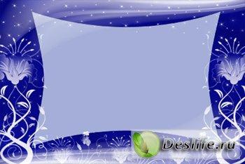 Романтическая синева - Рамка для фотошопа