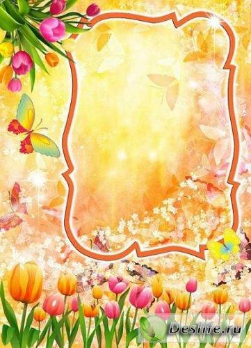 Солнечная рамка с цветами для фотошопа