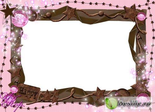 Звездная - Рамка для фотошопа