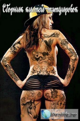 Сборник кистей-татуировок для фотошопа
