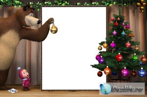 Рамка для фотошоп – Маша и медведь новогодняя