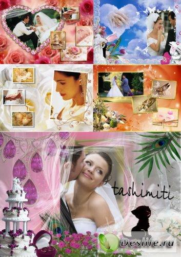 Набор свадебных рамок для фотошопа (продолжение)