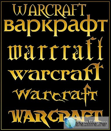Шрифты Warcraft