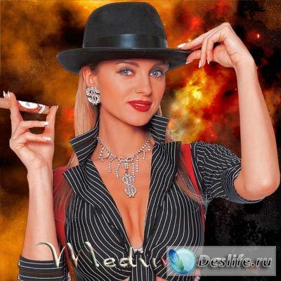 Элегантность - Женский костюм для фотошопа