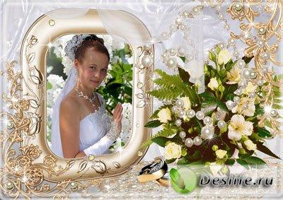 Свадебная рамочка для фотошопа