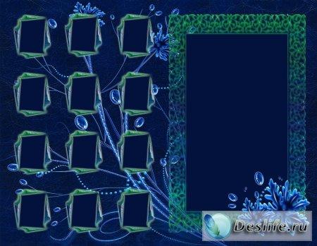 Синяя - Виньетка для фотошопа