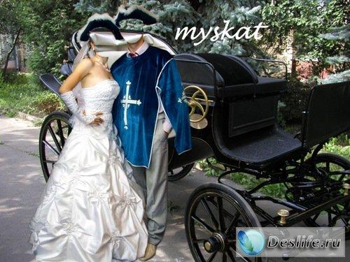Свадьба у кареты - Костюм для фотошопа