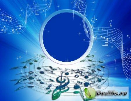 Люблю музыку - Рамка для фотошопа