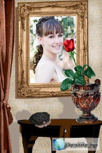 Рамка для фотошоп – Портрет в интерьере
