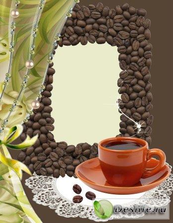 За чашкой кофе - Рамка для фотошопа