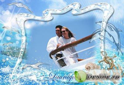 Морской круиз - Рамка для фотошопа