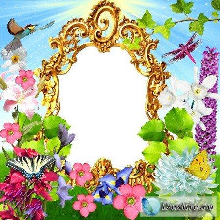 Летний сад - Рамка для фотошопа