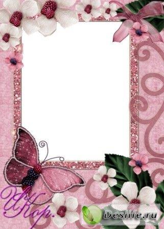 Малинка - Рамка для фотошопа