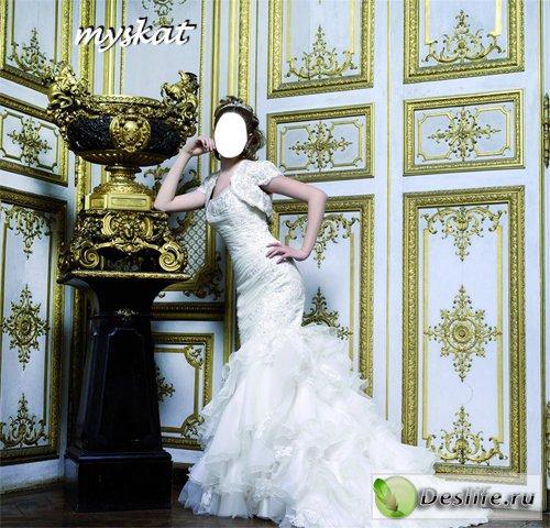Невеста - Костюм для фотошопа