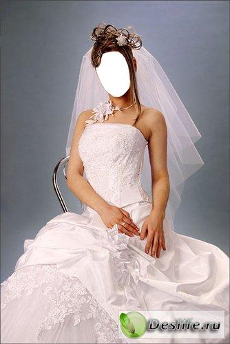 Очередная невеста - Костюм для фотошопа