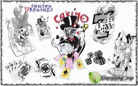 Казино - Кисти для фотошопа (Casino Brushes)