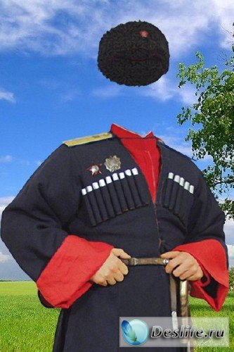 Костюм для фотошопа – Кубанский казак