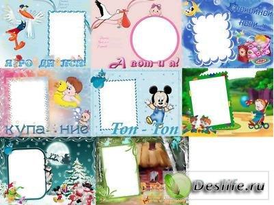 Детские рамки для фото