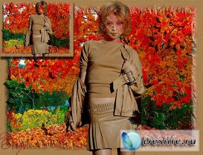 Осень - Женский костюм для фотошопа