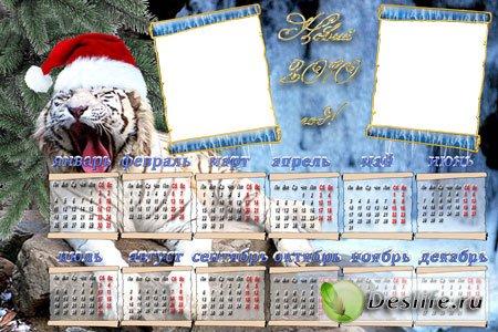 Новогодняя рамка-календарь 2010