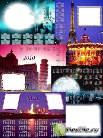 Города - Набор календарей для фотошопа на 2010 год