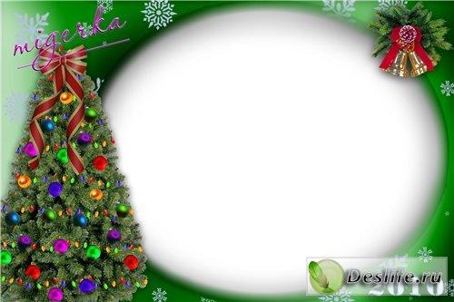 Новогодняя рамочка для фотошопа - Ёлка
