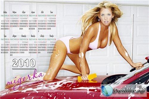 Девушка в пене - Календарь-костюм для фотошопа на 2010 год
