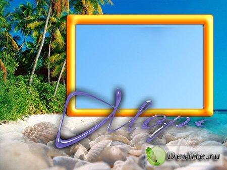 Море - Рамка для фотошопа