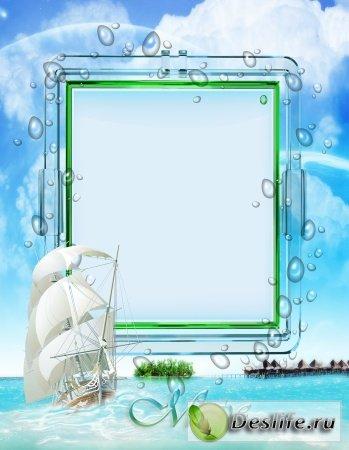 Море 2 - Рамки для фотошопа