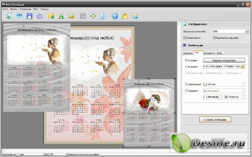 Фото Календарь - программа для создания календарей с фотографиями