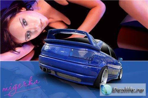 Девушка и авто - Женский костюм для фотошопа