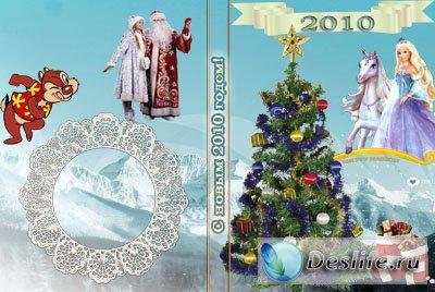 Обложка на DVD Новогодняя