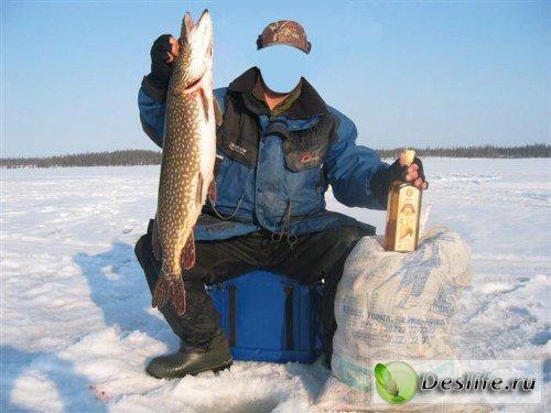 Костюм для фотошопа – На рыбалке