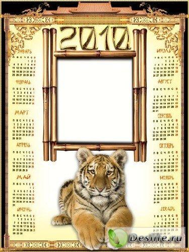 Календарь для фотошопа – Тигр на свитке