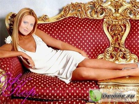 Блондинка на диване - Костюм для фотошопа