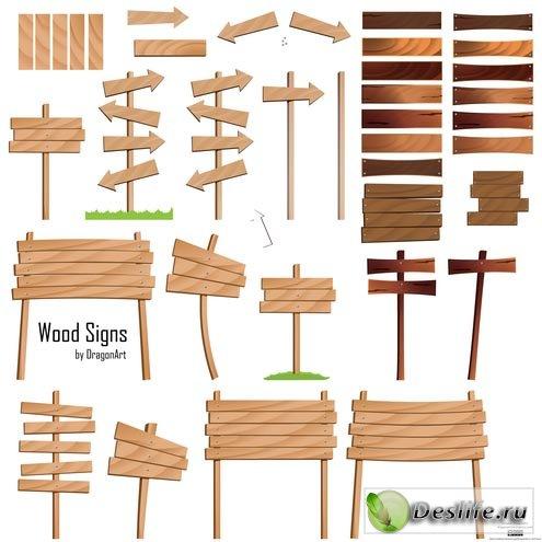 Деревянные таблички-указатели - Векторный клипарт