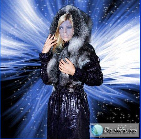 Северная девушка - Женский костюм для фотошопа