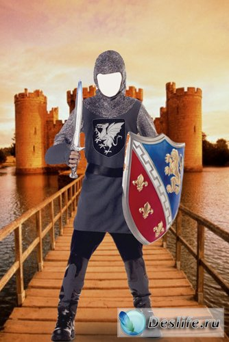 Рыцарь - Костюм для фотошопа