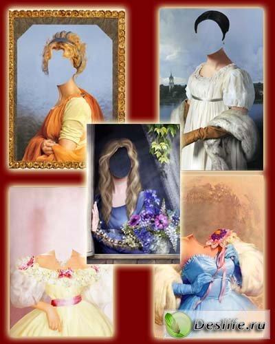 Старинная галерея - 5 Женских костюмов для фотошопа