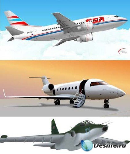 Самолеты в векторе - Клипарт