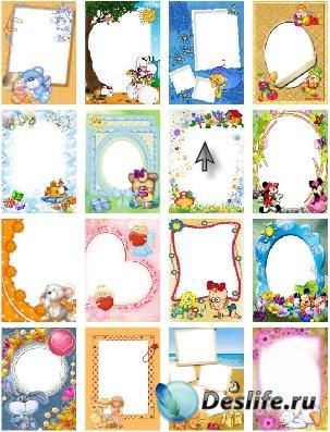 Набор детских рамочек для фотошопа