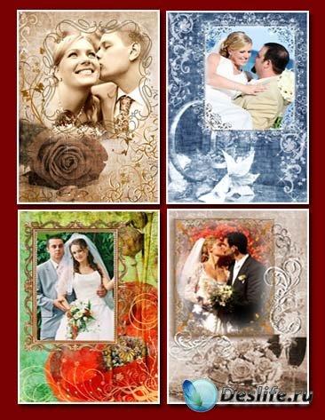 Винтажные свадебные рамочки для фотошопа
