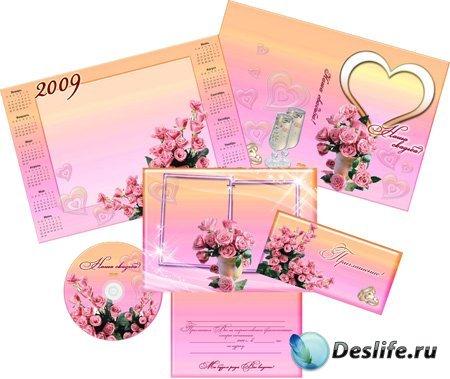 Наша свадьба - Набор шаблонов для фотошопа