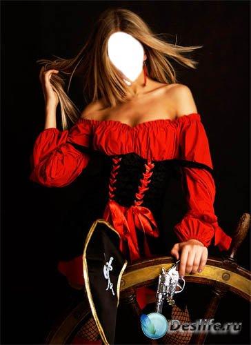 Пиратка - Женский костюм для фотошопа